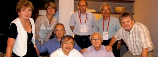 Конференция в Бразилии