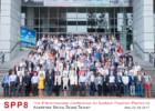 The 8th International Conference on Surface Plasmon Photonics (SPP8) held on May 22-26, 2017. Taipei, Taiwan